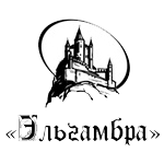 Эльгамбра